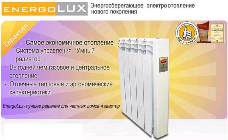 Энергосберегающие радиаторы отопления