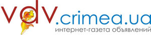 Интернет-газета объявлений - www.vdv.crimea.ua